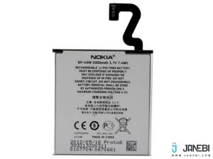 باتری اصلی Nokia Lumia 920 Battery