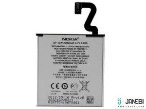 باتری اصلی Nokia Lumia 920 Battery