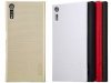 قاب محافظ نیلکین سونی Nillkin Super Frosted Shield Sony Xperia XZ/XZs