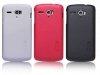 قاب محافظ نیلکین هواوی Nillkin Frosted Shield Case Huawei Ascend G500 Pro