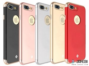 قاب محافظ آیفون Totu Design Armour Series Case iPhone 7 Plus
