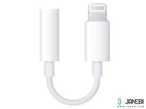 تبدیل اصلی لایتنینگ به جک 3.5 میلیمتری اپل Apple Lightning To 3.5mm Headphone Jack Adapter