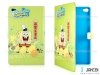 کیف تبلت هواوی طرح باب اسفنجی سبز  Colourful Case Huawei Mediapad M2 8.0 SpongeBob
