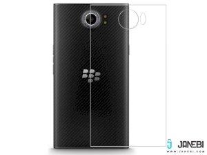 محافظ ضد ضربه پشت بلک بری Back Protector BlackBerry Priv