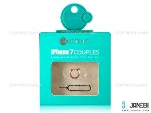 محافظ لنز و سوزن سیمکارت آیفون Coteetci Apple iphone 7 Camera Protection Ring