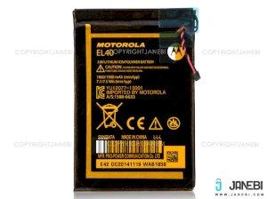 باتری اصلی Motorola Moto E Battery