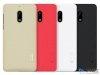 قاب محافظ نیلکین نوکیا Nillkin Frosted Shield Case Nokia 6