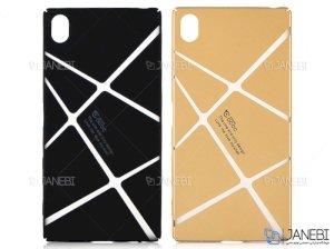 قاب محافظ سونی Cococ Creative Case Sony Xperia Z5 Premium