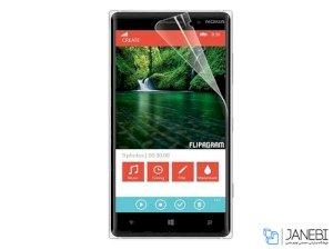 محافظ صفحه ضد ضربه نوکیا Screen Protector Nokia Lumia 830