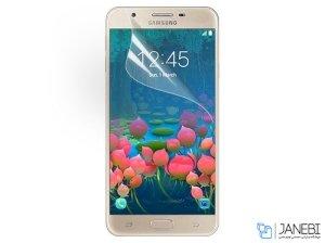 محافظ صفحه نمایش ضد ضربه سامسونگ Vmax Screen Shield Samsung J5 Prime