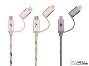 کابل شارژ و انتقال داده دو سر هوکو Hoco UPL20 Lightning And Micro USB Charging Cable