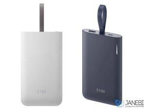 پاور بانک اصلی شارژر سریع سامسونگ Samsung Fast Battery Pack 5100mAh