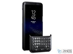کاور اصلی کیبورد دار سامسونگ Samsung Galaxy S8 Plus Keyboard Cover