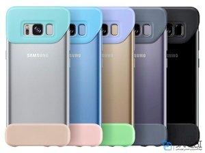 کاور محافظ اصلی سامسونگ Samsung Galaxy S8 2Piece Cover