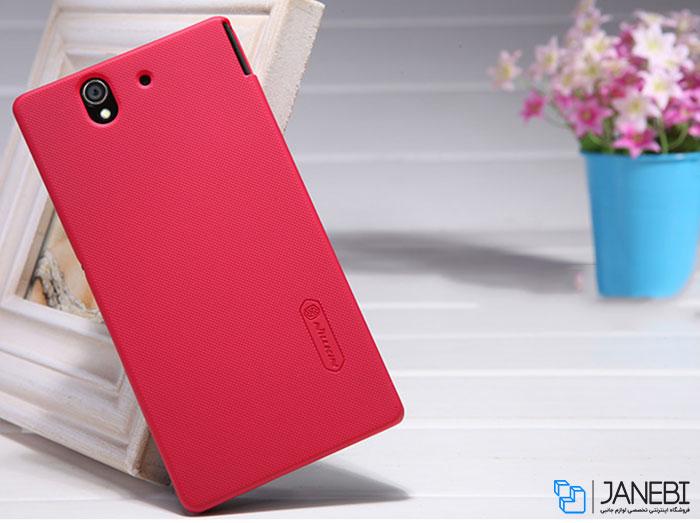 قاب محافظ نیلکین هواوی Nillkin Frosted Shield Case Huawei Enjoy 6