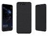 قاب محافظ فیبر نیلکین هواوی Nillkin Synthetic Fiber Huawei P10 Plus