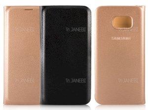 فلیپ کاور چرمی سامسونگ Samsung Galaxy S7 Edge Flip Cover