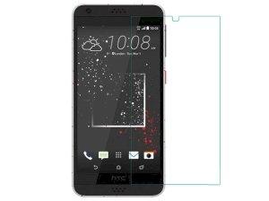 محافظ صفحه نمایش شیشه ای اچ تی سی Glass Screen Protector HTC Desire 530