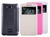 کیف نیلکین اچ تی سی Nillkin Sparkle Case HTC Desire 616