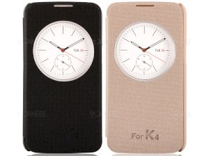 کیف محافظ ال جی LG K4 S View Cover
