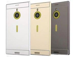 قاب محافظ آینه ای نوکیا Mirror Case Nokia Lumia 1520