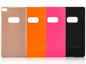 قاب محافظ سون دیز هواوی Seven Days Metallic Case Huawei P8