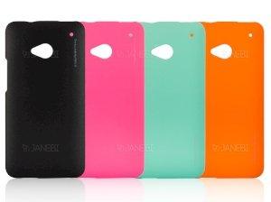 قاب محافظ سون دیز اچ تی سی Seven Days Metallic HTC One M7