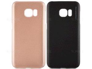 قاب محافظ سون دیز سامسونگ Seven Days Metallic Samsung S7