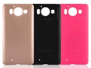 قاب محافظ سون دیز مایکروسافت Seven days Metallic Microsoft Lumia 950
