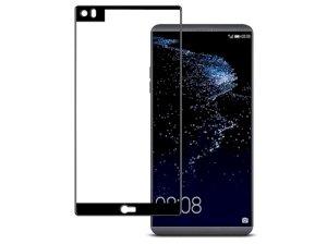 محافظ صفحه نمایش شیشه ای تمام صفحه رمو ال جی Remo 3D Glass LG V20