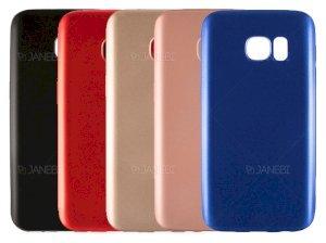 محافظ ژله ای سامسونگ Samsung Galaxy S7 Colorful Jelly Case