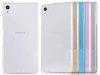 محافظ ژله ای نیلکین سونی Nillkin TPU Case Sony Xperia Z5