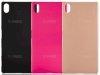 قاب محافظ سون دیز سونی Seven Days Metallic Sony Xperia Z5 Premium