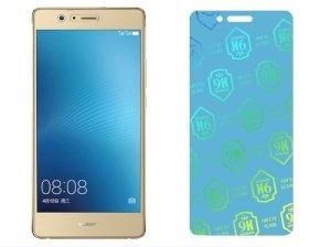 محافظ صفحه نمایش نانو هواوی Bestsuit Flexible Nano Glass Huawei P9 Lite