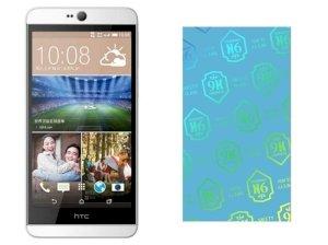 محافظ صفحه نمایش نانو اچ تی سی Bestsuit Flexible Nano Glass HTC Desire 826