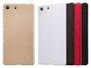 قاب محافظ نیلکین سونی Nillkin Frosted Shield Case Sony Xperia M5