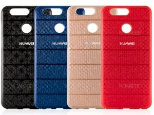 قاب ژله ای طرحدار هواوی Huawei Nova 2 Plus Jelly Case