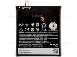 باتری اصلی HTC One E9/E9 Plus