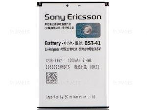 باتری اصلی Sony Ericsson Xperia X10