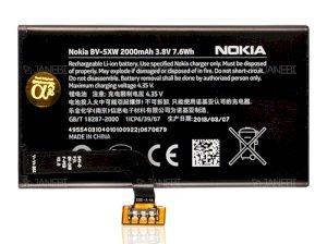 باتری اصلی نوکیا Nokia Lumia 1020 Battery