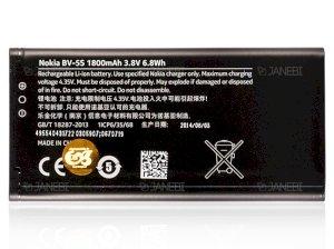 باتری اصلی نوکیا Nokia Lumia X2 Battery