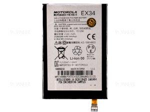 باتری اصلی Motorola Moto X Battery