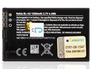 باتری اصلی نوکیا Nokia BL-4U Battery
