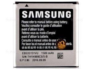 باتری اصلی Samsung Galaxy Advance
