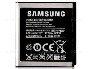 باتری اصلی Samsung Galaxy S5200 Battery