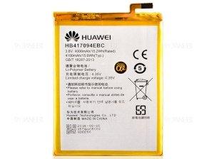 باتری اصلی گوشی Huawei Ascend Mate 7