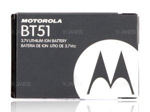باتری موتورولا Motorola BT50