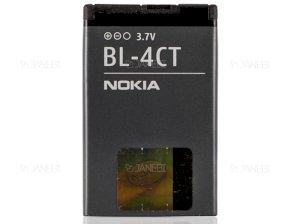 باتری نوکیا مدل Battery Nokia BL-4CT