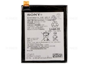 باتری اصلی Sony Xperia Z5 Battery
