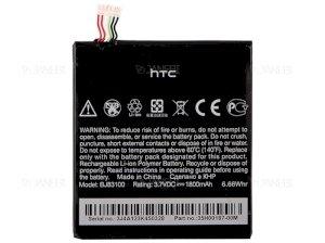 باتری اصلی HTC One X